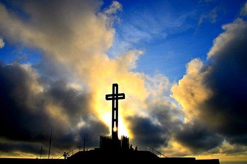 The Grandeur and Transcendence of God